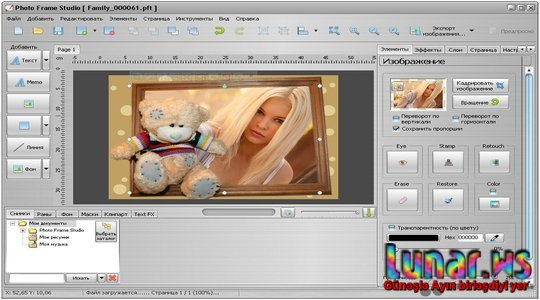 Mojosoft Photo Frame Studio 2.95